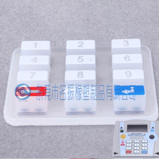 温控器硅胶按键